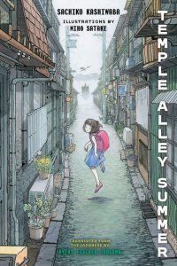 Temple Alley Summer cover